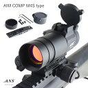 ANS Optical AIM COMP M4S ドットサイト ダットサイト バトラーキャップ+キルフラッシュ付 HD30ES サバイバルゲーム サバゲー エアガン スコープ