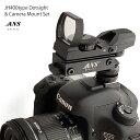ANS Optical JH400タイプ オープンドットサイト カメラマウントセット カメラ用照準器 ホットシュー対応 20mm レール カメラ