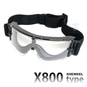 SHENKEL シェンケル X800 タイプ タクティカルゴーグ