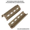 ANS Optical 次世代M4対応ハンドガード プロモデル クワッドレイルシステム RIS ハンドガード AR15/M4 6.5 inch DE サバイバルゲーム サバゲー 装備