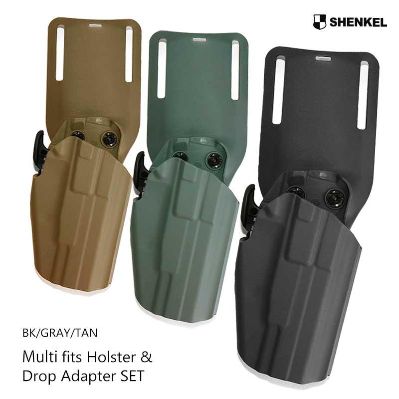 SHENKEL サファリランドタイプ ホルスター スタンダード & ドロップ アダプター 3色(ブラック/グレー/タン) ベルトアダプター ローライド パネル