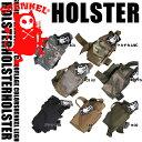 Holster-002-00