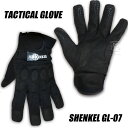 Glove-007-001