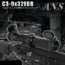 ANS Optical 3-9倍 可変ズーム C3-9x32EGB スパイダースコープ レッド&グリーン イルミネーション イルミネート 窒素充填 実銃対応 サバゲー 装備 サバイバルゲーム ライフルスコープ