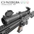ANS Optical C3-9x32EGB スパイダースコープ レッド&グリーン 窒素充填 実銃対応