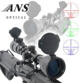 ライフルスコープ ANS Optical 3-9x50EGB ライフルスコープ レッド&グリーン&ブルー