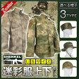 【今だけスカーフ付き!】SHENKEL A-TACS 迷彩服 帽子セット