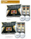 【日本モデル正規品/SRIXON Z-STAR/Z-STARXV】【ゴルフボール】【1ダース(12個入り)】【スリクソン/松山英樹】【05P18Jun16】