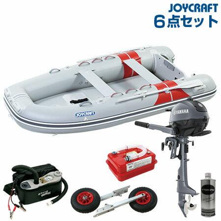 ジョイクラフト ゴムボート船外機セット JEX-315ワイドSSヤマハ2馬力船外機 2019わくわくセット