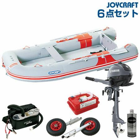 ジョイクラフト ゴムボート船外機セット オレンジペコ323ワイドSSヤマハ2馬力船外機 2019わくわくセット