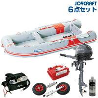 ジョイクラフト ゴムボート船外機セット オレンジペコ323ワイドSSヤマハ2馬力船外機+船外機架台付き 2019わくわくセットの画像