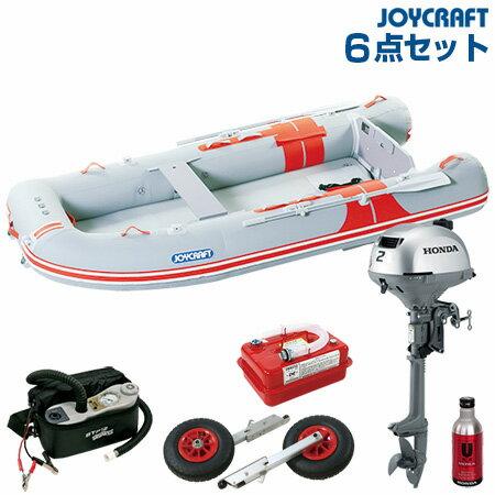 ジョイクラフト ゴムボート船外機セット オレンジペコ323ワイドSSホンダ2馬力船外機 2019わくわくセット