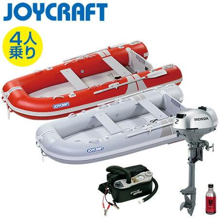 ゴムボート4人乗り 船外機セット ジョイクラフト グランド305(予備検査付)+ホンダ2馬力4ストローク船外機