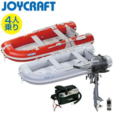 ゴムボート4人乗り 船外機セット ジョイクラフト グランド305(予備検査付)+ヤマハ2馬力4ストローク船外機