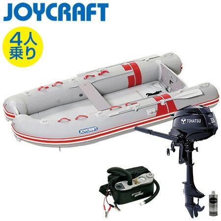 ゴムボート4人乗り 船外機セット ジョイクラフト BBS-315(予備検査付)+トーハツ3.5馬力4ストローク船外機