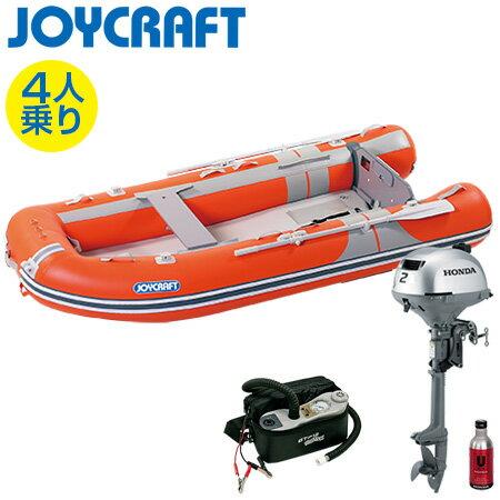 ゴムボート4人乗り 船外機セット ジョイクラフト オレンジペコ305ワイド(予備検査付)+ホンダ2馬力4ストローク船外機