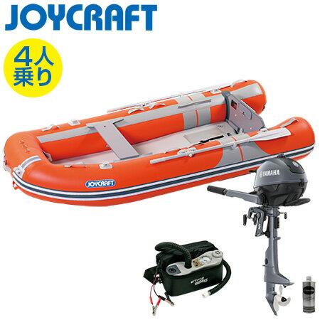 ゴムボート4人乗り 船外機セット ジョイクラフト オレンジペコ305ワイド(予備検査付)+ヤマハ2馬力4ストローク船外機