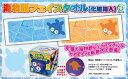 クジラッキー 《フェイスタオル・オレンジ/ブルー》 [2種1セット] 海物語シリーズ 三洋 パチンコ