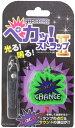 ジャグラー ペカッ!ストラップ 第2弾 [グリーン] パチスロ スロット キャラクター グッズ 北電子 GOGO!CHANCE GOGOランプマーク