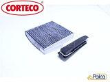 ルノー エアコンフィルター 活性炭 トゥインゴII 2007- ウインド 2010- CORTECO製