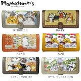 マンハッタナーズ 長財布 中ファスナー Manhattaner's【宅配便配送】【レターパック不可】【】【財布】【久下貴志】【ブランド】【猫】