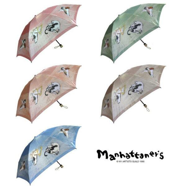 マンハッタナーズ 折りたたみ傘 「天空の旋律」 Manhattaner's【宅配便配送】【レターパック】【ファッション】【久下貴志】【アート】【ブランド】【NY】【猫】【傘】【かさ】【雨傘】【婦人】 アートブランド「マンハッタナーズ manhattaner's」 画家「久下貴志」氏が描く作品を身近に。スパークリング