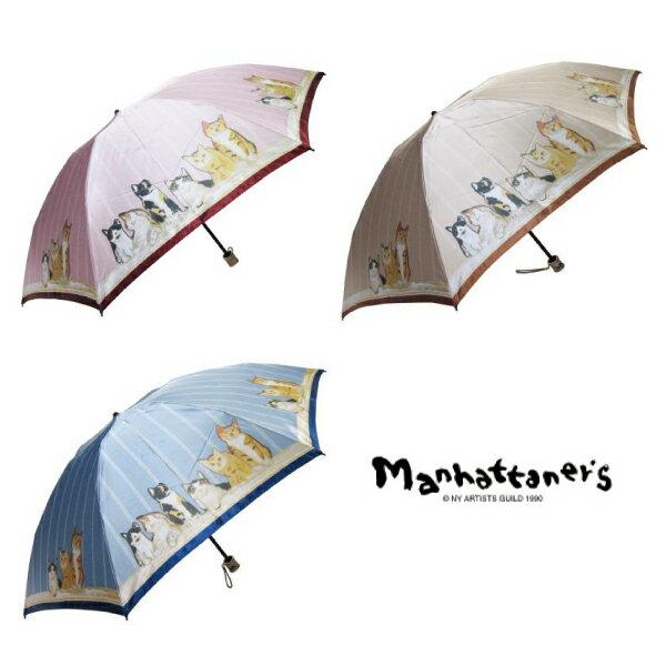 マンハッタナーズ 折りたたみ傘 「若かったころ」 Manhattaner's【宅配便配送】【レターパック】【ファッション】【久下貴志】【アート】【ブランド】【NY】【猫】【傘】【かさ】【雨傘】【婦人】 アートブランド「マンハッタナーズ manhattaner's」 画家「久下貴志」氏が描く作品を身近に。プロモーション