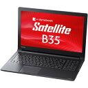 【新品アウトレット送料無料】東芝 dynabook SatelliteB35/R 4G/500G/Win10Pro / 2014年モデル(ブラック)オフィス無し