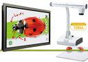 インタラクティブ書画カメラ(実物投影機) アナログRGB出力+HDMI出力+ビデオ出力タイプ L-12