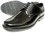 BELOUOMO プレーントゥ ビジネスシューズ 黒 4E(EEEE) 28cm(28.0cm)、29cm(29.0cm)、30cm(30.0cm)【大きいビッグサイズ?メンズ?革靴?紳士靴】