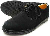 RinescanteValentiano本革スウェードプレーントウビジネスシューズ黒4E(EEEE)27.5cm、28cm(28.0cm)、29cm(29.0cm)、30cm(30.0cm)/大きいサイズ・メンズ・革靴・紳士靴