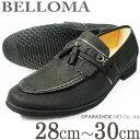 BELLOMA キルトタッセル スリッポン カジュアルビジネスシューズ 黒 スウェード(スエード)ワイズ(幅)3E(EEE) 28cm(28.0cm)、29cm(29.0cm)、30cm(30.0cm)[大きいサイズ・メンズ・紳士靴]