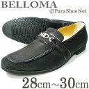 BELLOMA ビットローファー スリッポン カジュアルビジネスシューズ 黒 スウェード(スエード)ワイズ(幅)3E(EEE) 28cm(28.0cm)、29cm(29.0cm)、30cm(30.0cm)[大きいサイズ・メンズ・紳士靴]
