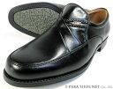 HAROWAY 本革 シャーリングスリッポン ビジネスシューズ 黒 ワイズ4E(EEEE)23cm(23.0cm)、23.5cm、24cm(24.0cm)【小さいサイズ(スモールサイズ)メンズ 革靴・紳士靴】