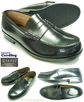 BRAVASLapelコインローファー黒3E(EEE)/メンズ・革靴・紳士靴・学生靴・通学靴