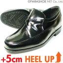 EFORTE カンガルー革 シャーリングスリッポン シークレットヒールアップ(身長5cmアップ)ビジネスシューズ黒(ブラック)ワイズ4E(EEEE)【背が高くなる革靴(メンズ紳士靴)】