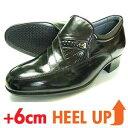 REGORGER カンガルー革 スリップオン ヒールアップ ビジネスシューズ 黒[シークレット・ハイアップ・革靴・紳士靴]