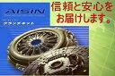 キャリィ・エブリィ DE51V(ターボ除) クラッチキット アイシン
