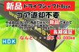 新品ドライブシャフトAssy■ムーヴ L152S (返却不要)
