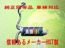 純正同等/車検対応マフラー ティーダラティオ NC11 4WD HST品番:013-29