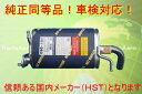 ジムニー JB23W後期■新品マフラー 純正同等/車検対応096-86