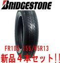 新品タイヤ 4本セット FR10S 155/65R13/ファイヤーストーン