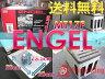 ≪税込≫【送料無料】ENGEL/エンゲル 冷蔵庫 MT17Fレギュラーシリーズ レジャー用 業務用【smtb-k】【kb】