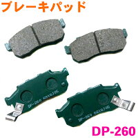 DP-260-1