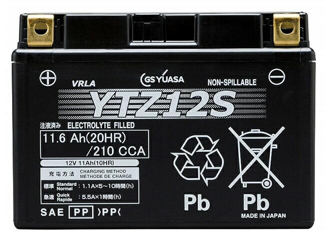 バイク用バッテリー/2輪用バッテリーVRLA(...の紹介画像3