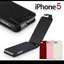 i5-L002【縦開き iPhone5S iPhone5 ケース 革 レザー 型押 クロコダイル調 本革 牛革 本皮 iPhoneケース 高級感 折り畳み式 送料無料(メール便のみ)】 二つ折 Apple
