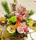 松・蘭のシンビジューム・バラ・菊などをおしゃれにまとめた一品です♪ご自宅のお正月飾り・お歳暮・お年賀にも・・お部屋を華やかに演出します♪[送料無料][数量限定][お正月花][お年賀花]にも華やかおしゃれアレンジ【RCP】05P03Dec16【オススメ】