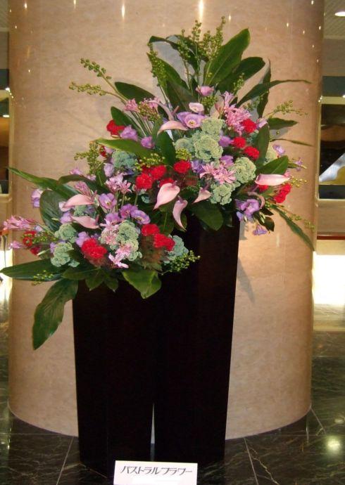 [開店祝い花][お祝い花]に[ディスプレイ花]【HLS_DU】【RCP】【_メッセ入力】 お店の開店祝い、イベント会場、パーティー会場等に・・器は後日回収させていただきます
