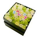 送料無料[ボックスアレンジ] バラ誕生日花 お洒落アレンジ 【HLS_DU】【RCP】【楽ギフ_メッセ入力】【売れ筋】