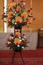 [お祝い 花][イベント 花][開店祝 花]にもスタンド花2段A05P01Nov14【HLS_DU】【RCP】【楽ギフ_メッセ入力】